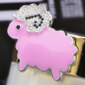 Bling Sheep Alloy Crystal Rhinestone DIY Phone Case Cover Deco Kit - Pink