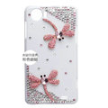 Dragonfly Bling Crystal Case Rhinestone Cover shell for OPPO finder X907 - Pink