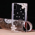 Flower Bling Crystal Case Rhinestone Cover shell for LG E400 Optimus L3 - White