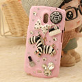 Zebra Bling Crystal Case Rhinestone Cover for Samsung i9250 GALAXY Nexus Prime i515 - Pink