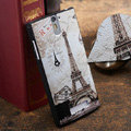 Eiffel Tower Painting Cover Matte Hard Case Skin for OPPO X909 Find 5 - Brown