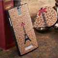 Leopard Tower Painting Cover Matte Hard Case Skin for OPPO X909 Find 5 - Brown