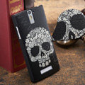 Skull Painting Cover Matte Hard Case Skin for OPPO X909 Find 5 - Black