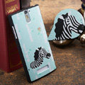 Zebra Painting Cover Matte Hard Case Skin for OPPO X909 Find 5 - Blue