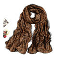 High-end Fashion long scarf shawl women warm silk lace wrap scarves - Coffee
