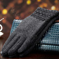 Allfond fashion women touch screen gloves stretch cotton lace winter warm business gloves - Gray