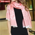 Cute Leopard Print Scarf Shawls Women Winter Warm Silk Panties 185*70CM - Pink