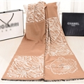 Nice Zebra Print Scarves Wrap Women Winter Warm Cashmere 190*60CM - Beige