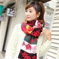 Nice Fringe Skull Scarf Shawls Women Winter Warm Wool Panties 190*32CM - Red