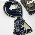 Nice Skull Scarf Shawls Women Winter Warm Wool Panties 195*40CM - Blue Beige